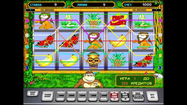 Таблица удвоения игровые автоматы обезьяны существующих сегодня просторах интернета всем притом казино постоянно совершенствуется до